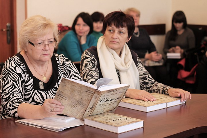 """Презентація книги В. Стрілько-Тютюн """"Світло"""""""
