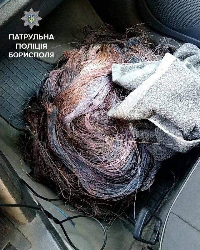 Патрульні Борисполя затримали ймовірного крадія телефонного кабелю