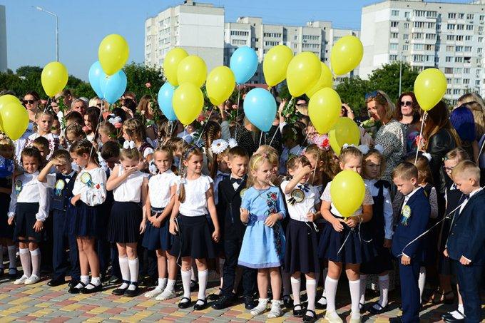 День знань У Бориспільському академічному ліцеї (фото)