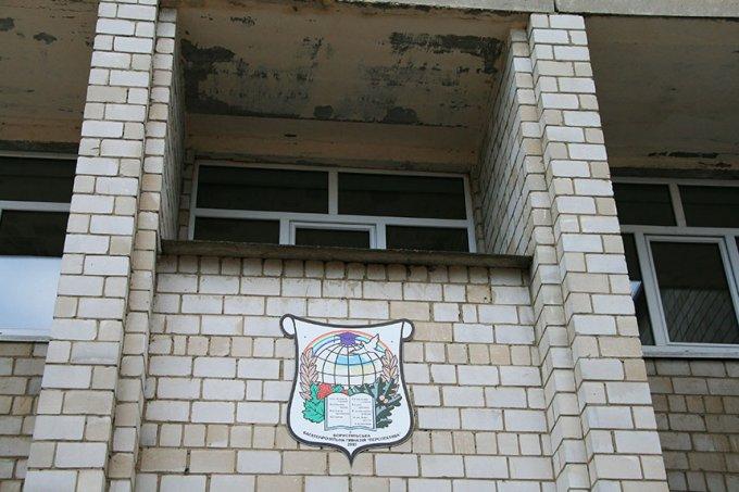 Обіцянка утеплити фасад гімназії на суму 12,5 млн грн (фото)