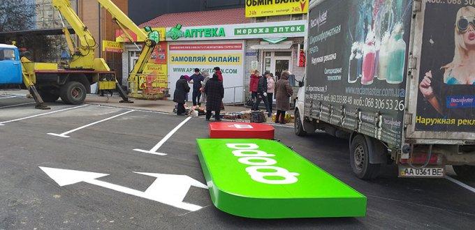 Відкриття ЦУМу в Борисполі: «ФОРА», бутики і мало паркомісць (фото)