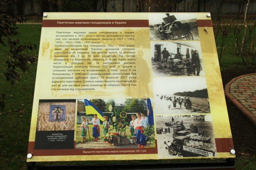 У Борисполі вшанували пам'ять замордованих голодом