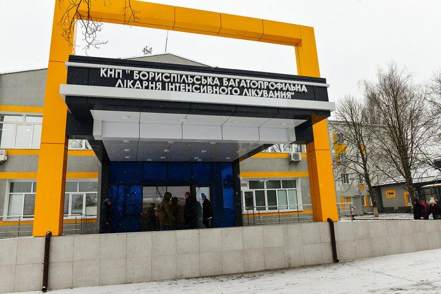 Бориспільській лікарні придбали автомобіль швидкої допомоги за кошти місцевого бюджету
