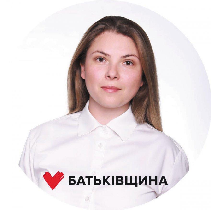 Знайомимося з депутатами: Катерина Вовкотруб