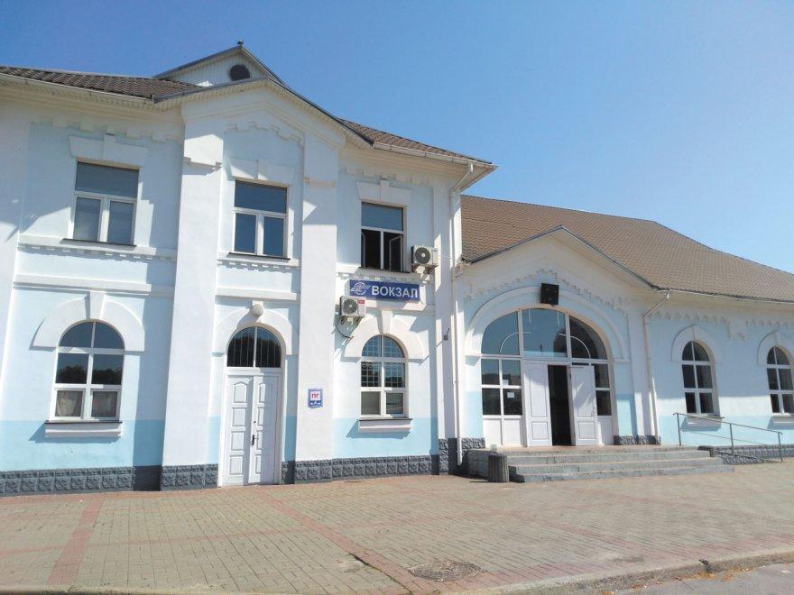"""120 років станції """"Бориспіль"""": як будували залізницю."""