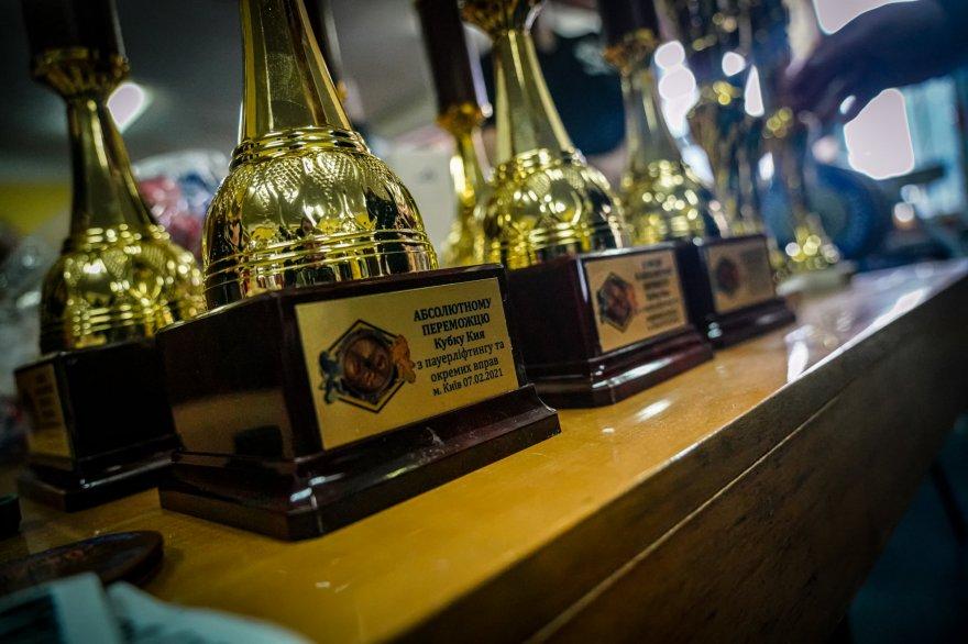 7 лютого у місті Києві відбувся Відкритий турнір з пауерліфтингу та окремих вправ серед аматорів та професіоналів «Кубок Кия 2021»