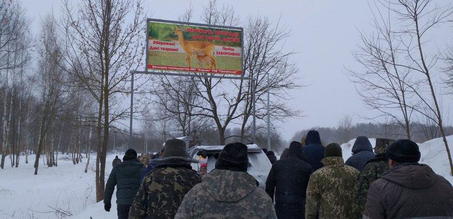 Вільні береги Дніпра — поки під питанням