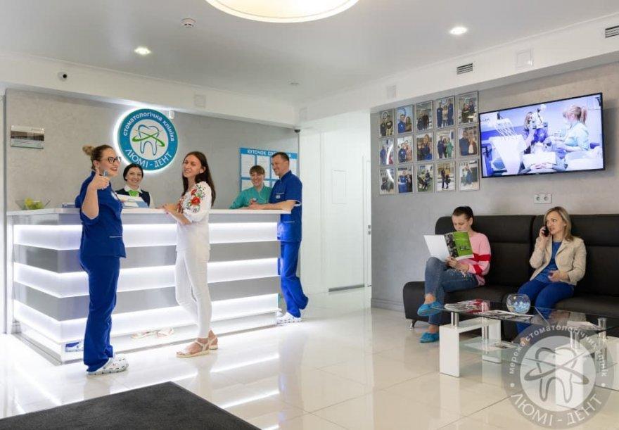 Використання новітніх технологій у стоматологічній клініці «Люмідент»