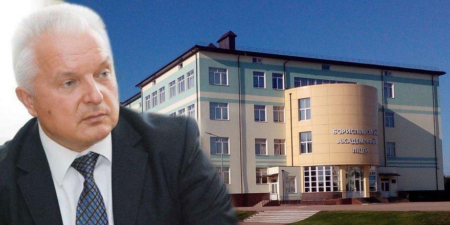 Бориспільському академічному ліцею присвоєно ім'я Анатолія Соловйовича Федорчука