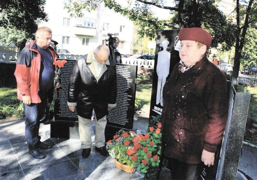 Звернення голови Бориспільської міської громадської організації інвалідів «Союз Чорнобиль України»