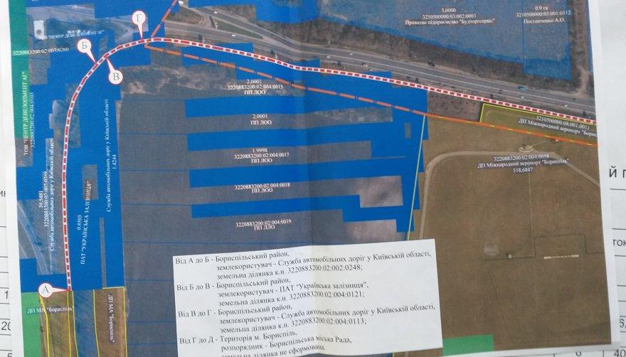 Аеропорт «Бориспіль» з'єднає з містом велодоріжка