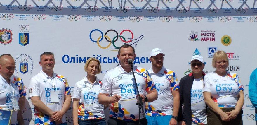 Олімпійський день у Борисполі стартував із розмахом
