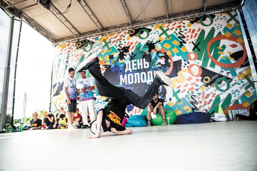 День молоді в Борисполі відзначили з розмахом