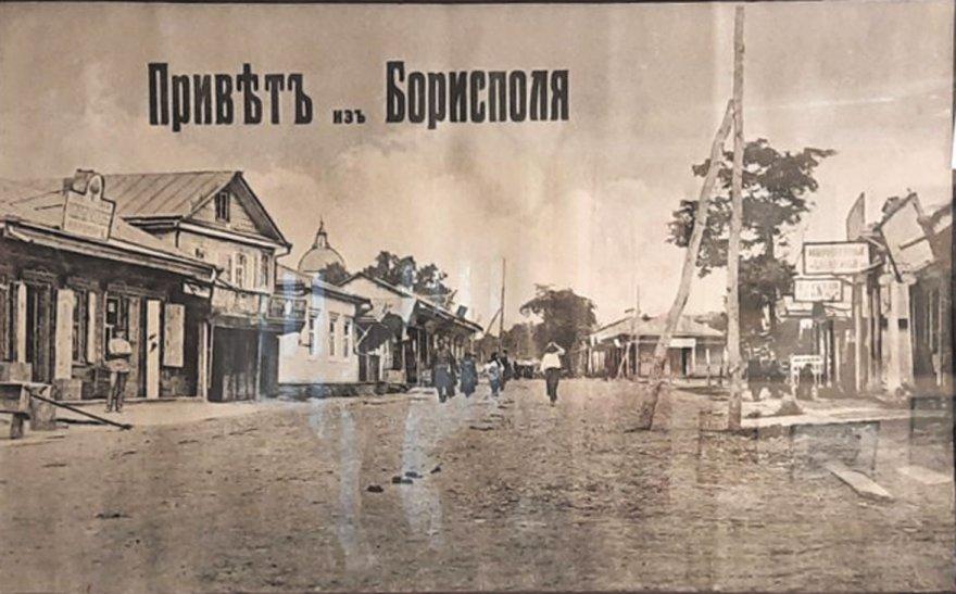 Бориспіль: форпост на підступах до Києва