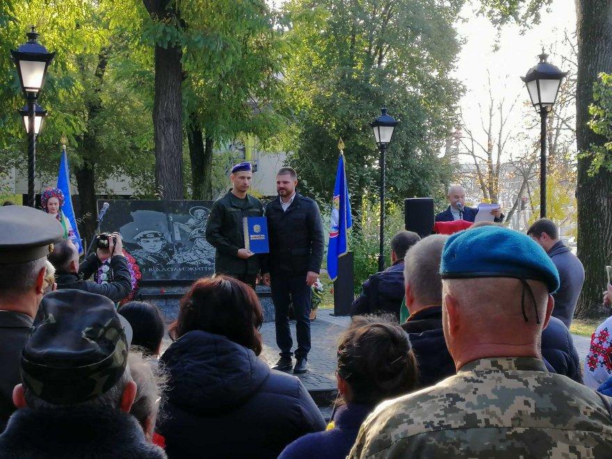 В Борисполі відбувся мітинг з нагоди Дня захисників та захисниць України